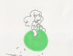 Mickael Roux. Ballon Vert